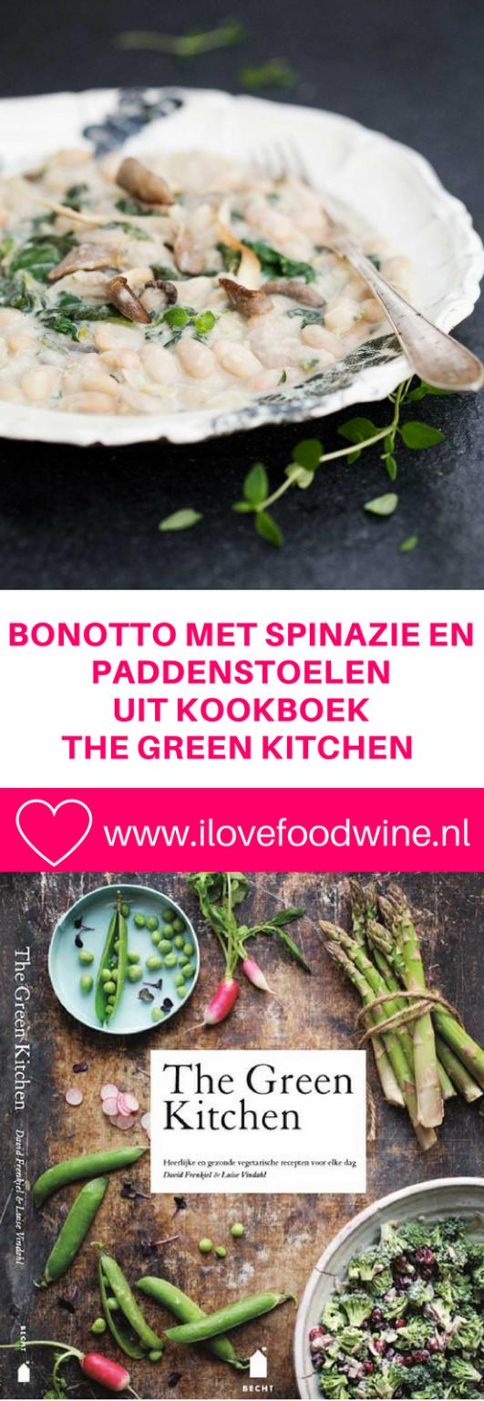 Bonotto met spinazie en paddenstoelen. Vegetarisch gerecht voor de herst en winter. Met o.a. cannellibonen, witte wijn, spinazie, paddestoelen, mascarpone. De smaak van de wijn en de romige consistentie doen denken aan risotto. Recept uit het kookboek The Green Kitchen #meatlessmonday