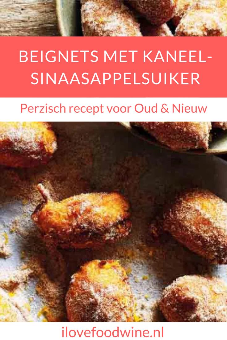 Recept voor oliebollen. Niet met appel maar met kaneel en sinaasappel suiker. Een recept uit Perzië en zalig voor Oud & Nieuw. Weer eens iets anders dan de standaard oliebollen. #oliebollen #beignets #oud&nieuw