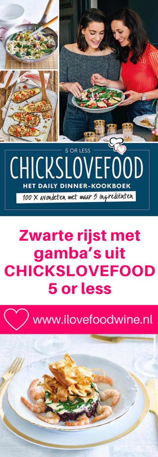 Recept Zwarte rijst met gamba's uit het kookboek Daily Dinnes van Chicks love food. met maximaal 5 ingrediënten zet je snel een creatieve maaltijd op tafel o.a. pastinaak, zwarte rijst, gamba's en zeekraal. Voorgerecht voor 4 personen. #gamba's