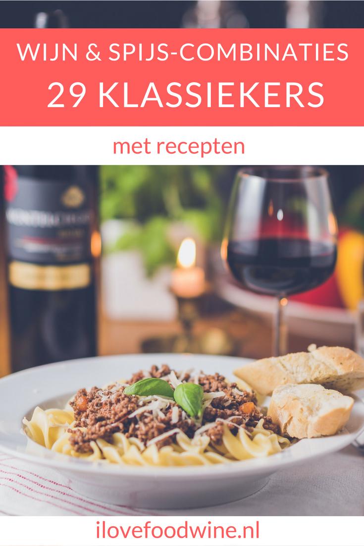 Dagelijks geef ik op mijn blog het antwoord op de vraag: welke wijn drinken we bij het eten? Het kiezen van de juiste wijn bij een gerecht is best lastig. Niet alleen het hoofdingrediënt is belangrijk, ook de manier van bereiden, intensiteit van de ingrediënten, wel of geen saus. er zijn ook een aantal klassieke combinaties die het altijd goed doen. We zetten ze vandaag op een rijtje. #wijnenspijscombinaties #wijn #spijs #wijnspijscombinaties
