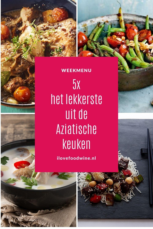 Ben je fan van de Aziatische keuken en hou je van makkelijk en snel? Met deze 5 Aziatische gerechten ben je in een mum van tijd klaar. Van een klassieke Tom Kha Kai soep en Kip in misosaus tot een vegetarische roerbakschotel met sperziebonen of een biefstuk uit de wok. Alles vele malen getest. Ook voor vegetariërs. Recepten nodig? Ga naar de website van I Love Food & Wine. #aziatischegerechten #tom kha kai #wijn-spijscombinatie #aziatisch #Verre Oosten