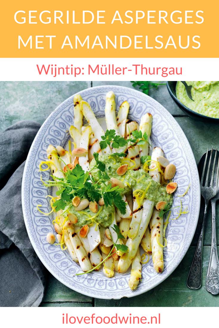 Recept gegrilde witte asperges met amandelsaus met een vleugje citroen. Snel klaar en heel lekker. Combineer met een gebakken biefstuk of lamskoteletje en aardappeltjes uit de oven. #asperges