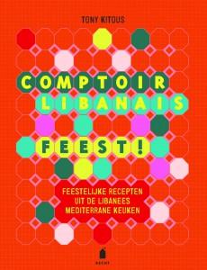 Cover Comptoir Libanais - Feest