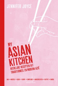 Cover My Asian Kitchen