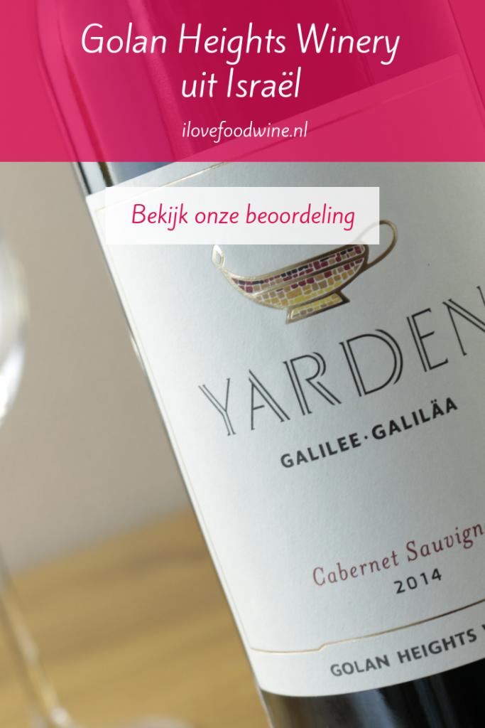 Ook uit Israël komt goede wijn. Zoals deze rode wijn Cabernet Sauvignon 2014 van Yarden. Lees meer over wijnen uit Israël, met name van de Golan Hoogvlakte #wijn #Israel