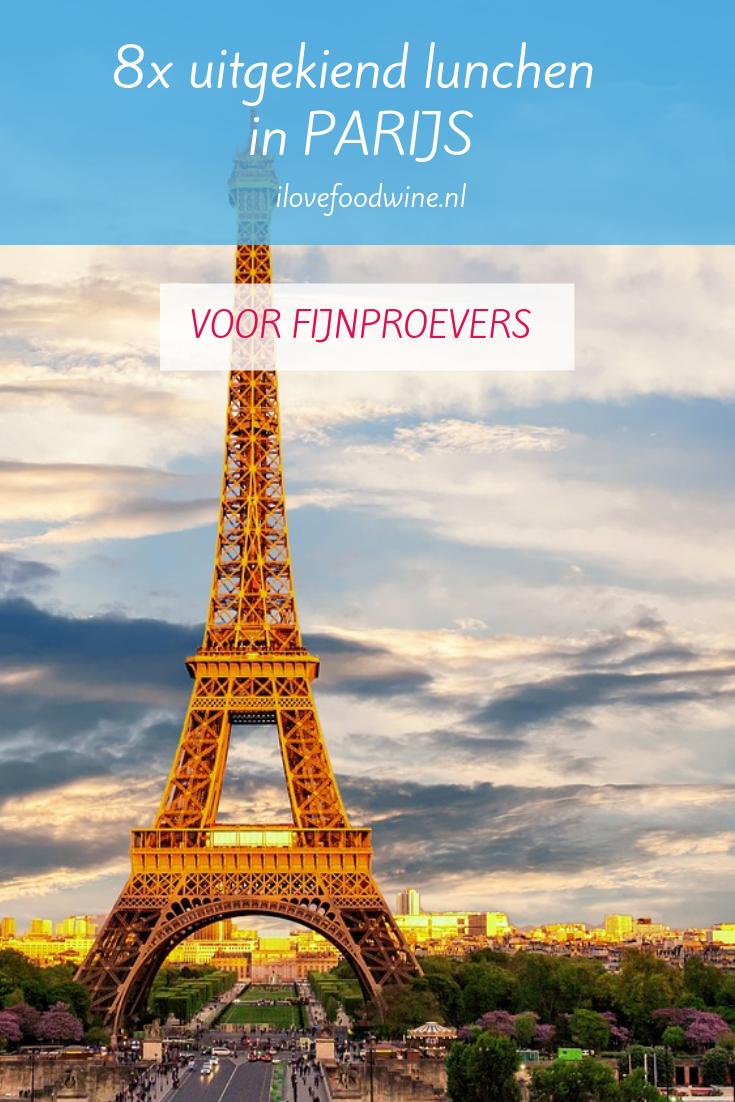 Parijs: de 10 beste restaurants voor de lunch! Tien trendy uitgekiende adressen.