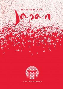 cover Basisboek Japan