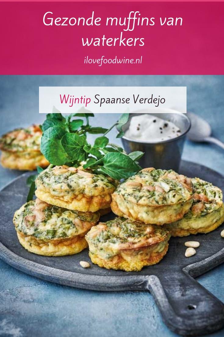 Recept: hartige muffins voor de koolhydraat-arme lunch. Gemaakt van waterkers, eieren, hüttekäse en pijnboompitten. Ideaal voor de lunchbox! #picknick #superveg