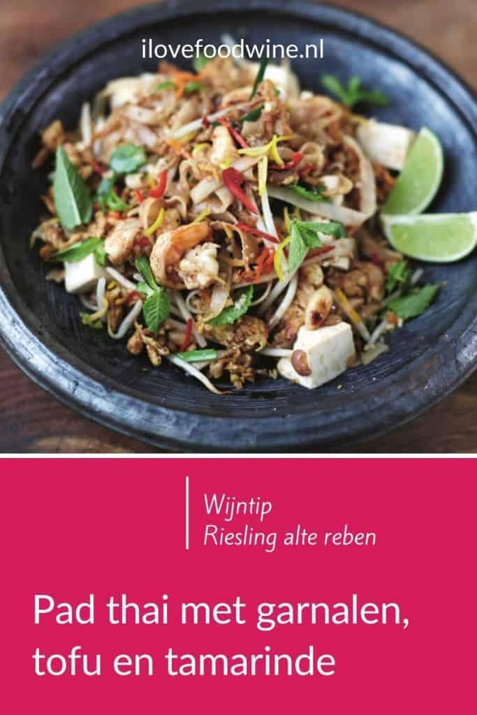 Pad Thai recept met garnalen, tofu en tamarinde van Jamie Oliver; die wil je absoluut proeven en eten (wij waren super-enthousiast!!!). Het recept komt uit zijn kookboek 'Jamie's Food Fight Club'; een weekend kookboek met weergaloze recepten voor het avondeten met familie en vrienden. Deze Pad Thai is lekker complex van smaak: je proeft zout-zoet-zuur en ziltigs. Lees dit recept van Jamie Oliver op mijn website   Pad Thai recepten   pad thai recepten garnalen