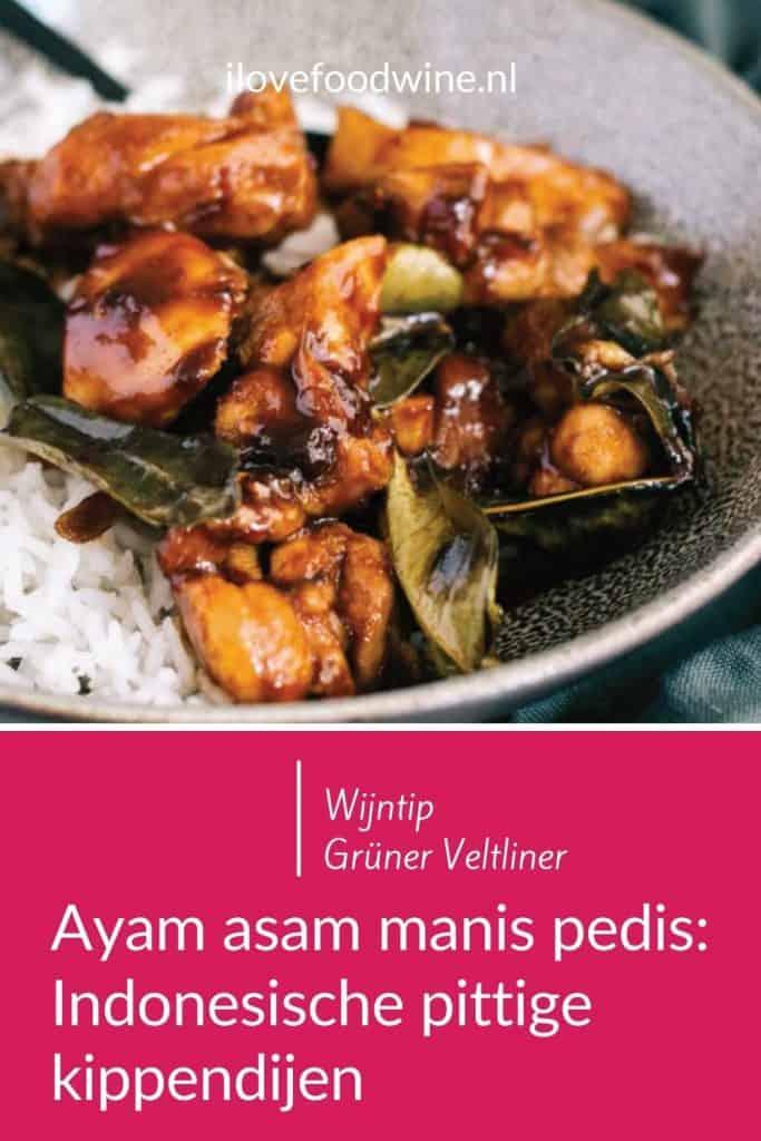 Een makkelijk recept met kip uit de Indonesische keuken: ayam asam manis pedis oftewel pittige, zoetzure kippendijen. Afkomstig uit het kookboek Blauw. Deze STICKY KIP  heeft alles in zich voor echt comfortfood: het is pittig, maar het zoet en zuur zorgen voor balans. Lekker om met witte rijst in een grote kom te serveren. Een ideaal makkelijk recept voor het avondeten. Dus… wat eten we vanavond? Lees het Indonesische recept met kip op mijn website.