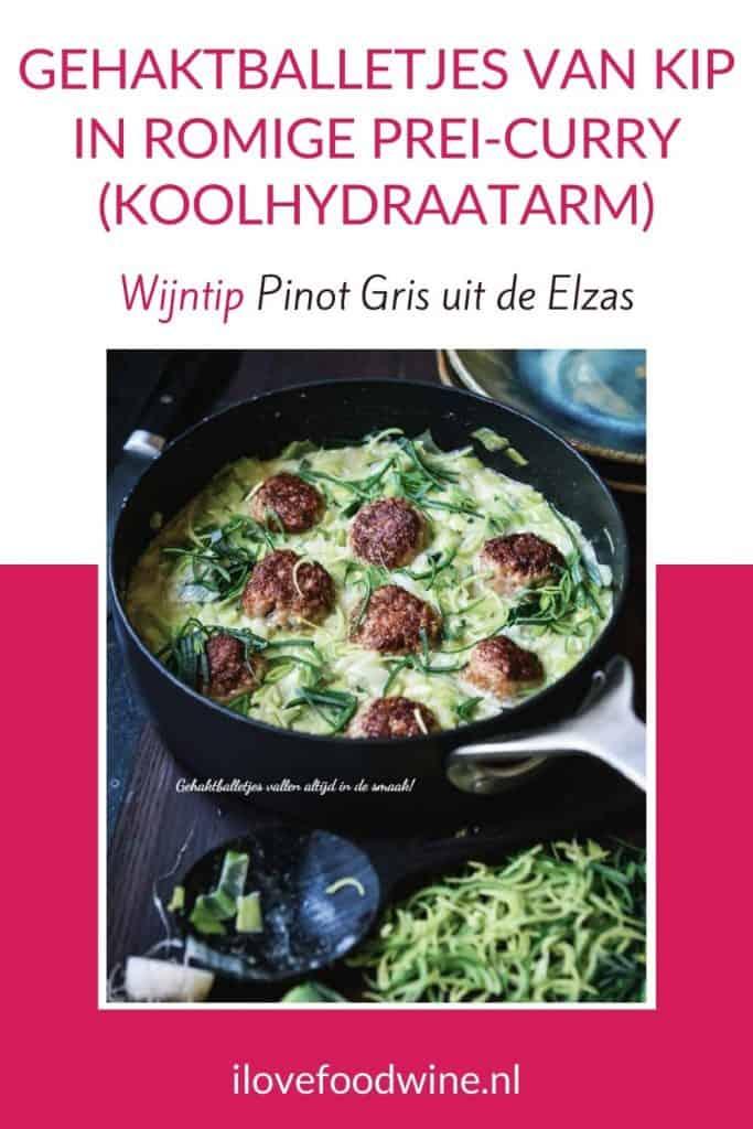 Deze makkelijke kipgehaktballetjes in romige prei curry zijn perfect voor het avondeten. Het koolhydraatarme recept is lekker romig en licht pikant met een bite van de zoete prei Pascale Naessens maakt van gezond eten een waar feest. Wil je afvallen? Maak dan ook dit slanke recept. Ga naar mijn website voor dit gezonde recept met kip. Combineer met Pinot Gris   koolhydraatarme recepten diner   koolhydraatarme recepten prei   caloriearme recepten   wijn spijs combinatie