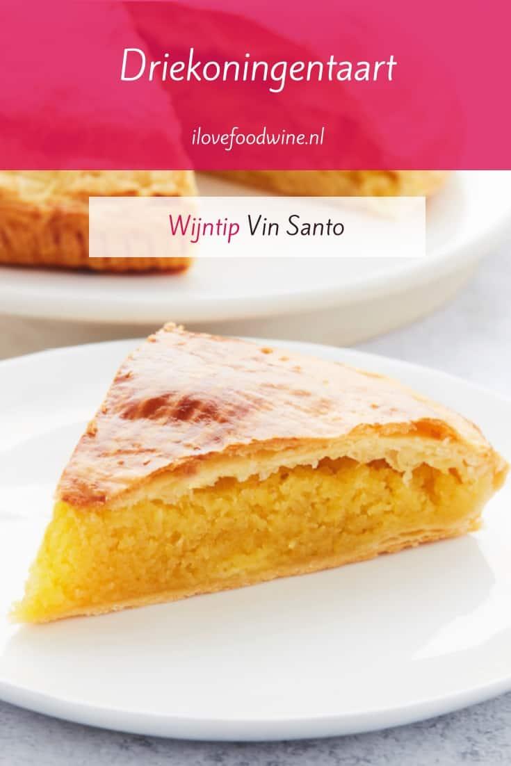 Recept: driekoningentaart. Dit is een Franse klassieker. Bladerdeeg gevuld met een soort amandelspijs (frangipane). Heel makkelijk om te maken. En zoek naar de verborgen 'verrassing' in de taart. Die persoon wordt de 'koning'. Lees het hele recept op de website! Welke wijn past hier nog meer bij dan Vin Santo? #wijn-spijscombinatie #taart #klassieker #amandelspijs #amandelen #feest #driekoningen