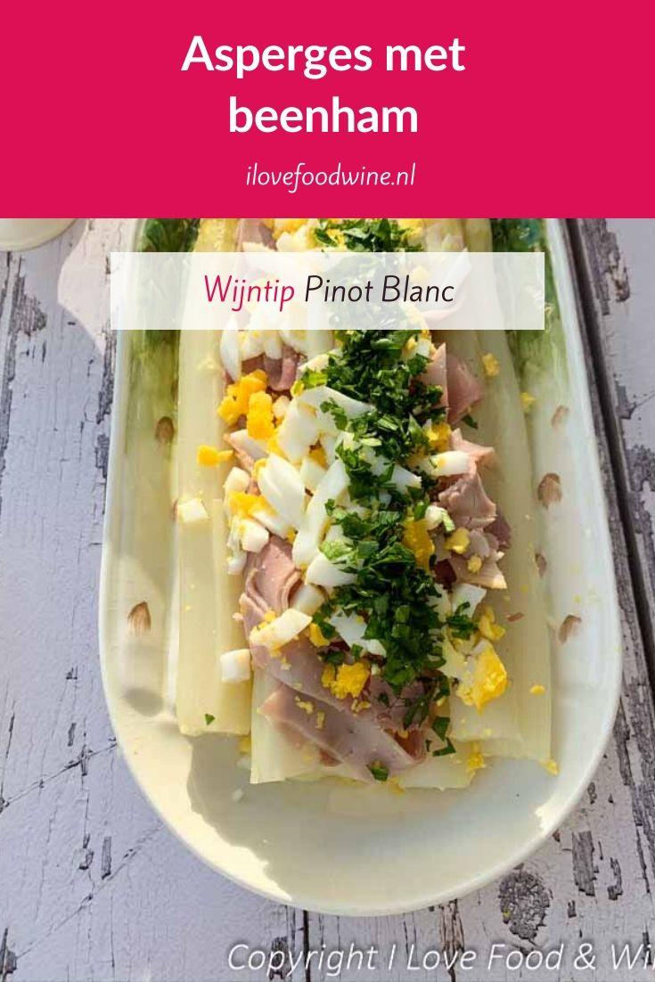 Recept: Asperges met beenham, hardgekookte eieren en gesmolten boter is een ware klassieker uit de Nederlandse keuken. Witte asperges noemen we het witte goud. Staat in 45 minuten op tafel. Lees het hele recept op de website! Welke wijn past hier nog meer bij dan Pinot Blanc? #wijn-spijscombinatie #asperges #klassieker #groente