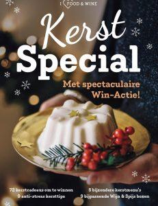 Cover KERST E-book voor website